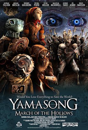 yamasong_poster_REV2